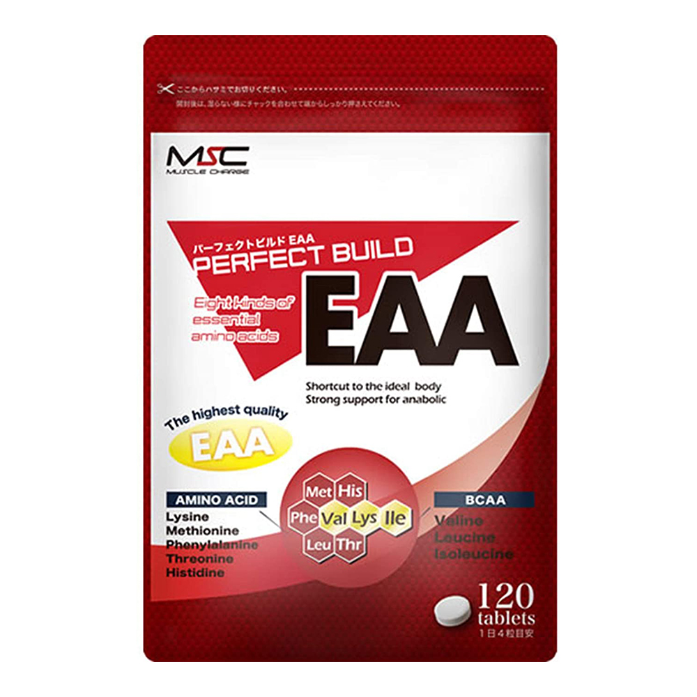 item-supplements-0001